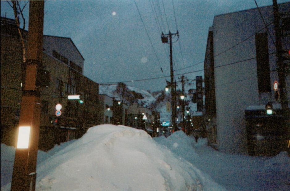 Tokyo Damage Report io in giappone nel 2006 forse Otaru