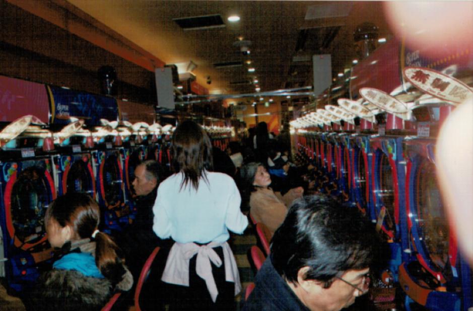 foto mia 2006 dentro pachinko