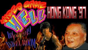 16 giugno 2019 hong kong 97 a ikigai room