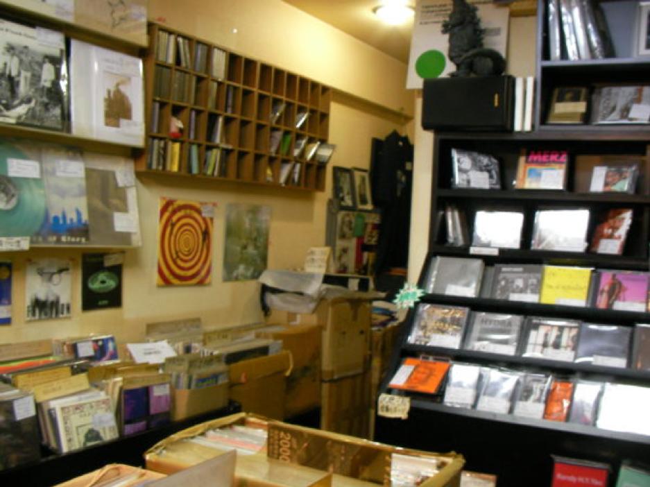 NEDS noise music shop tokyo shinjuku