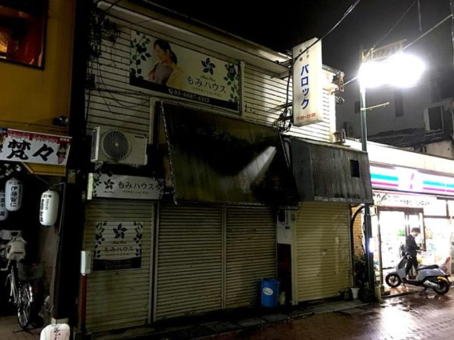 Barok da fuori Tokyo Damage Report