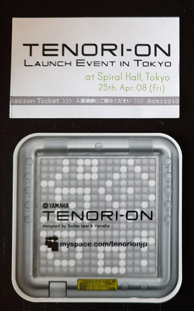 Biglietto evento Spiral Hall lancio Tenori-On