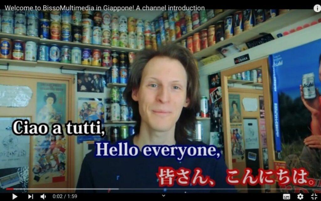 Presentazione Canale Youtube Bisso Multimedia