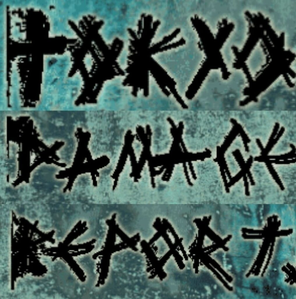 Tokyo Damage Report Imagine Copertina Logo