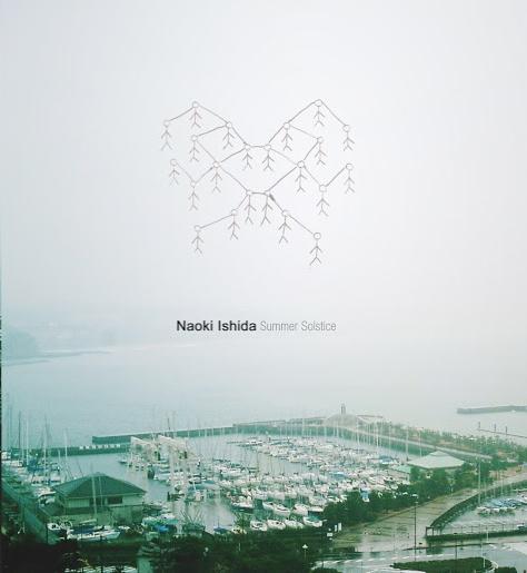 Summer Solstice Naoki Ishida release on Spettro Records