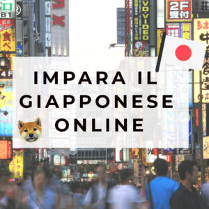 corso lingua giapponese online